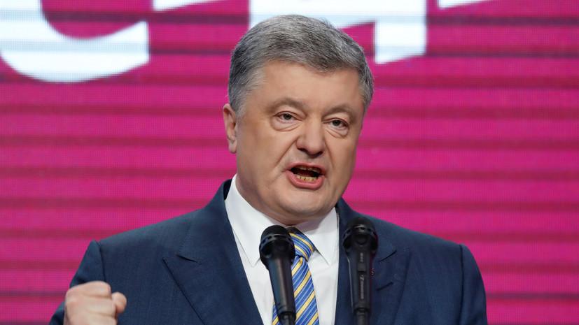 Порошенко вызван на допрос в Госбюро расследований Украины