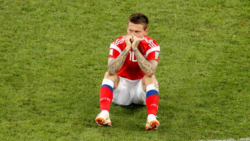 Смолов признался, что «паненка» в матче с Хорватией является больной темой для него