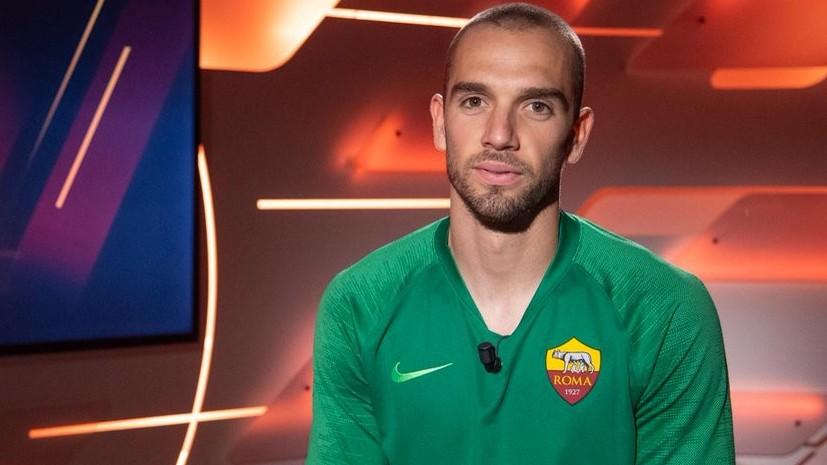 «Рома» купила вратаря «Бетиса» за €23,5 млн