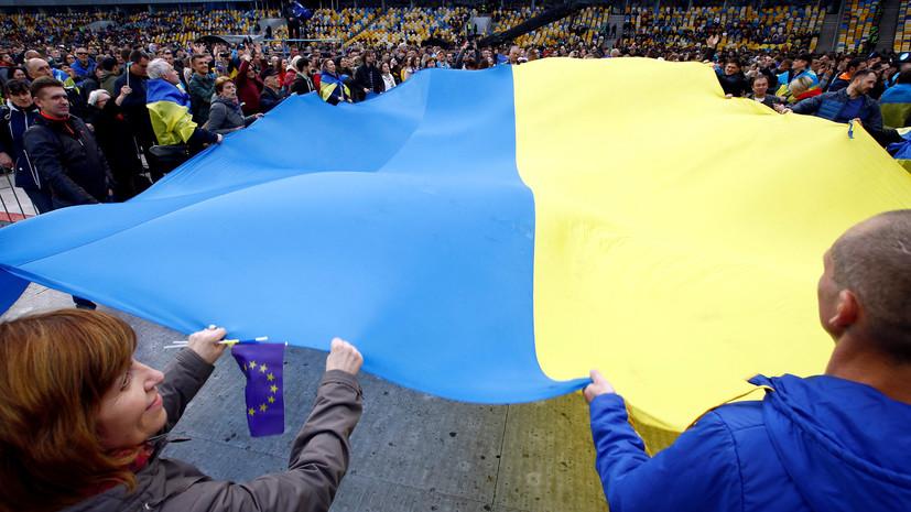 Опрос: почти 40% украинцев не одобряют политический курс страны