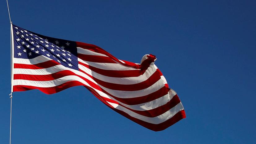 Генштаб: США отказываются от переговоров о неразмещении оружия в космосе