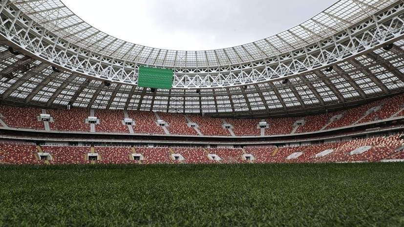 «Спартак» заявил «Лужники» в качестве резервного стадиона на сезон-2019/20