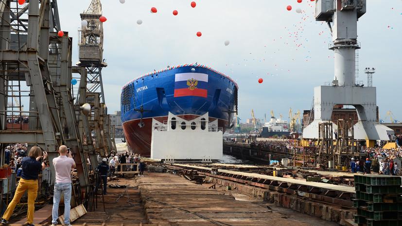 «Решается грандиозная задача»: как новейшие системы усилят атомный ледокольный флот России