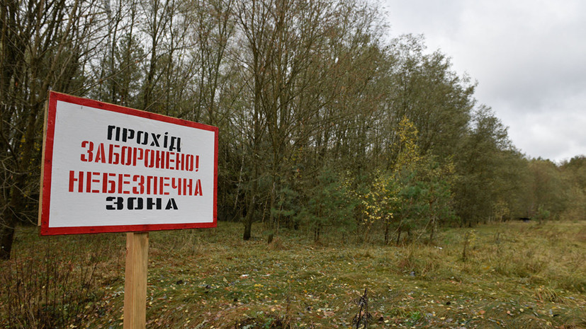 В Чернобыле задержали «сталкеров» из России и Британии