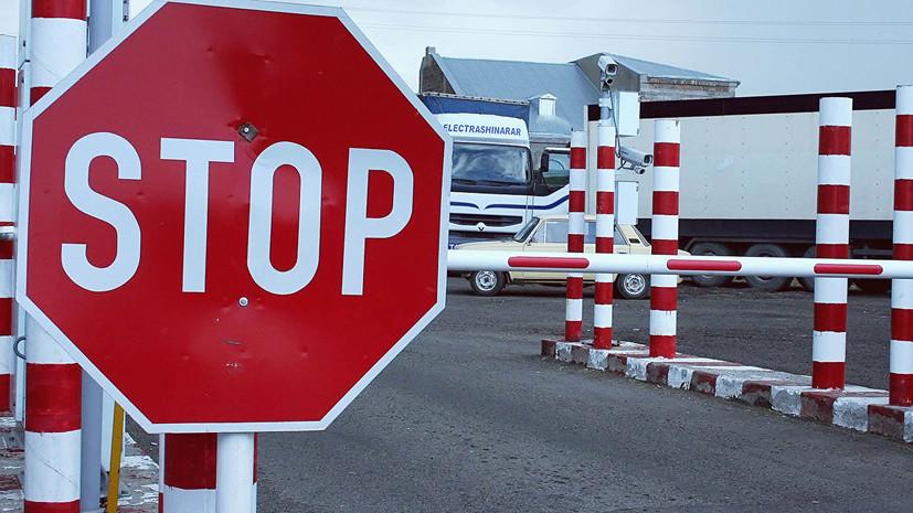 Пограничники заявили об отсутствии очередей на границе России и Грузии