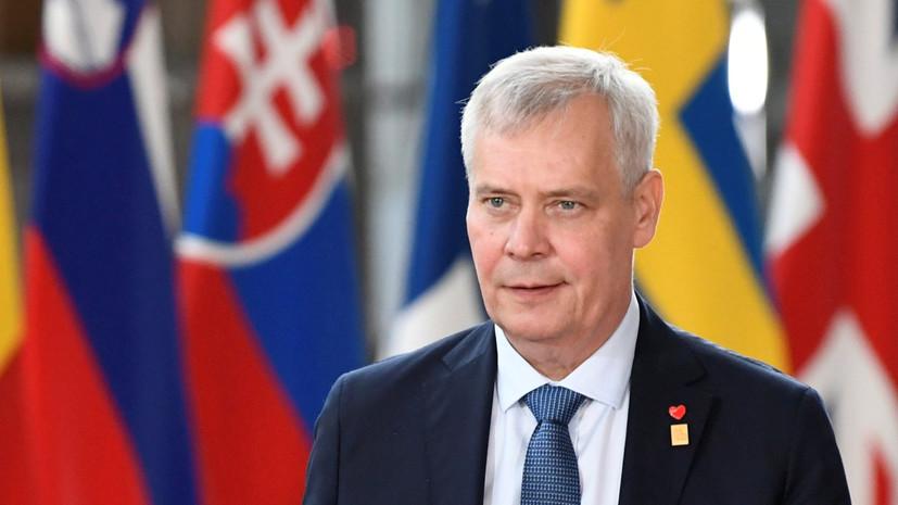 Премьер Финляндии заявил о стремлении вести диалог с Россией