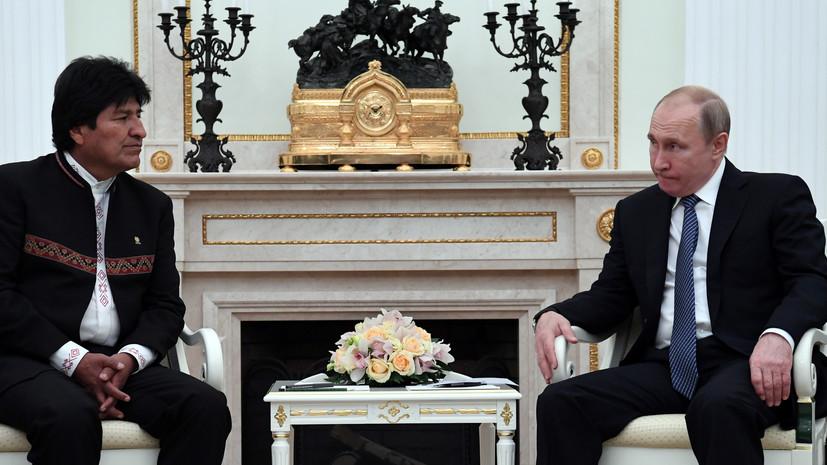 Путин: отношения России и Боливии развиваются успешно
