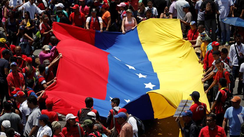 В Венесуэле оценили возможность досрочных президентских выборов