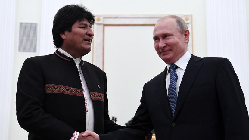 Боливия заинтересована в сотрудничестве с Россией в ядерной отрасли