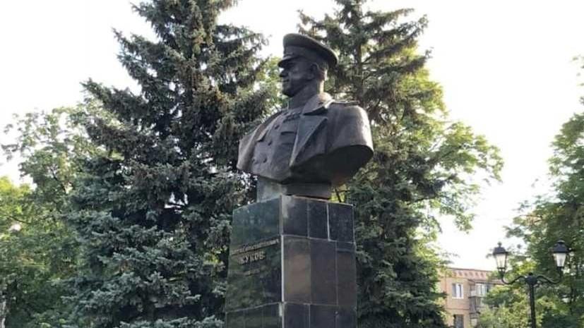 Мэр Харькова прокомментировал восстановление бюста Жукова