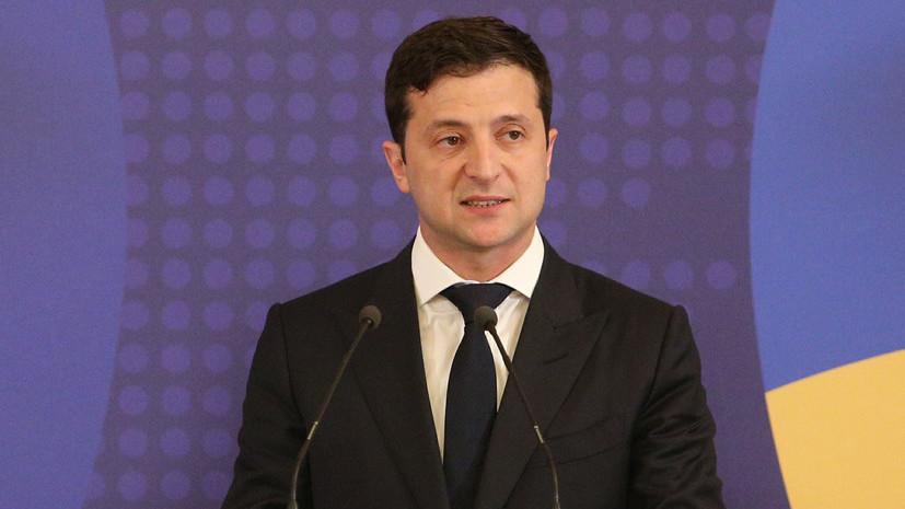 Эксперт оценила предложение советника Зеленского переименовать Россию