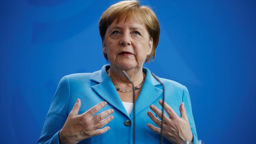 Меркель рассказала, что следит за своим здоровьем