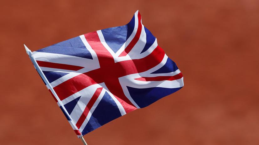 В Британии выразили обеспокоенность из-за инцидента с танкером