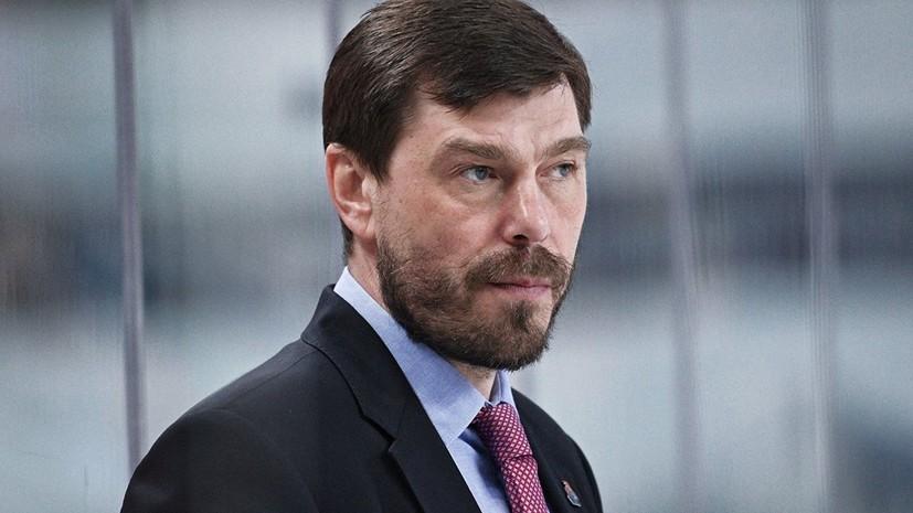 Экс-форвард «Динамо» и «Ак Барса» Степанов прокомментировал назначение Кудашова