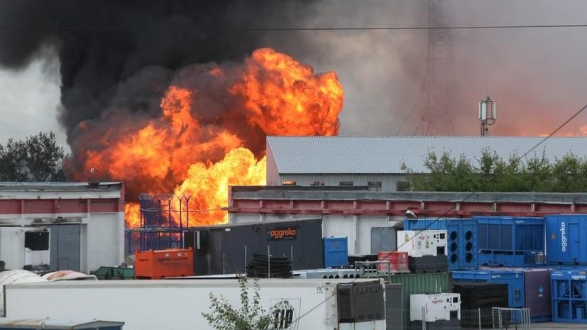 Эксперт прокомментировал пожар на ТЭЦ в Мытищах