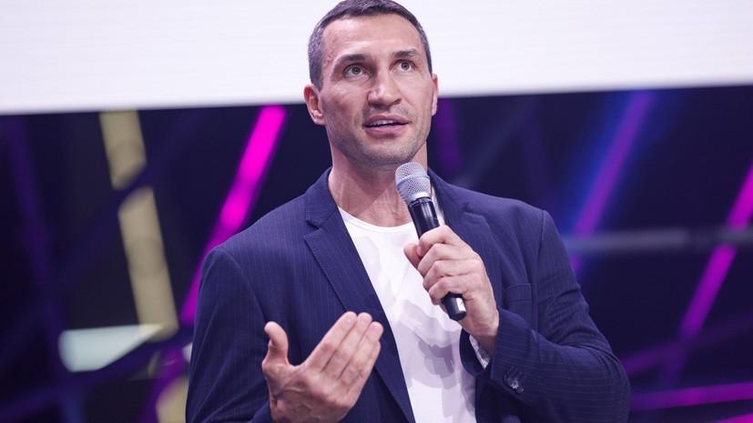 Кличко заявил о планах Зеленского забрать часть полномочий у мэра Киева