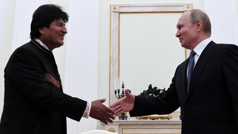 Моралес пригласил Путина посетить Боливию