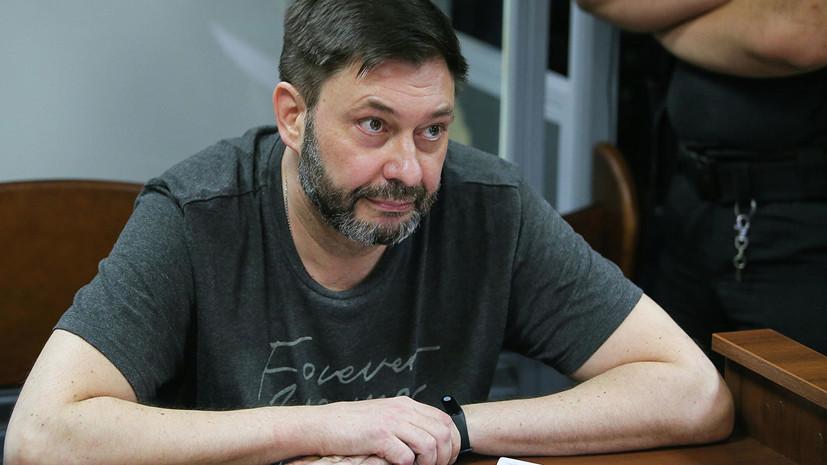 Венедиктов рассказал об условиях Вышинского в СИЗО