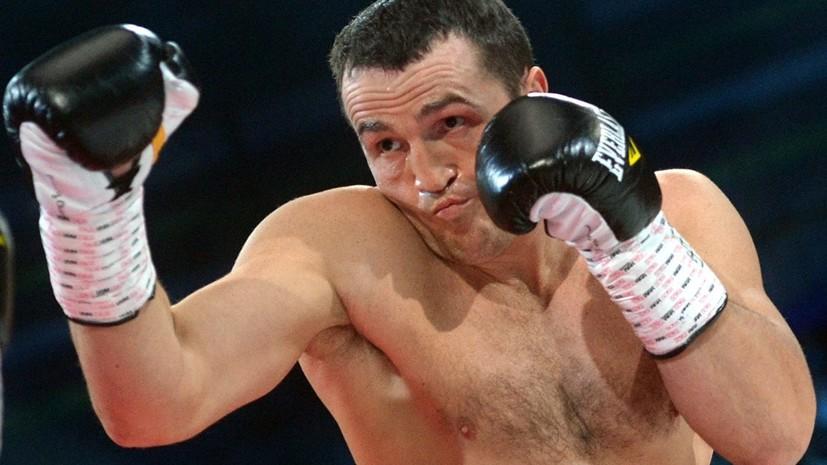 Боксёр Лебедев раскрыл причины завершения карьеры