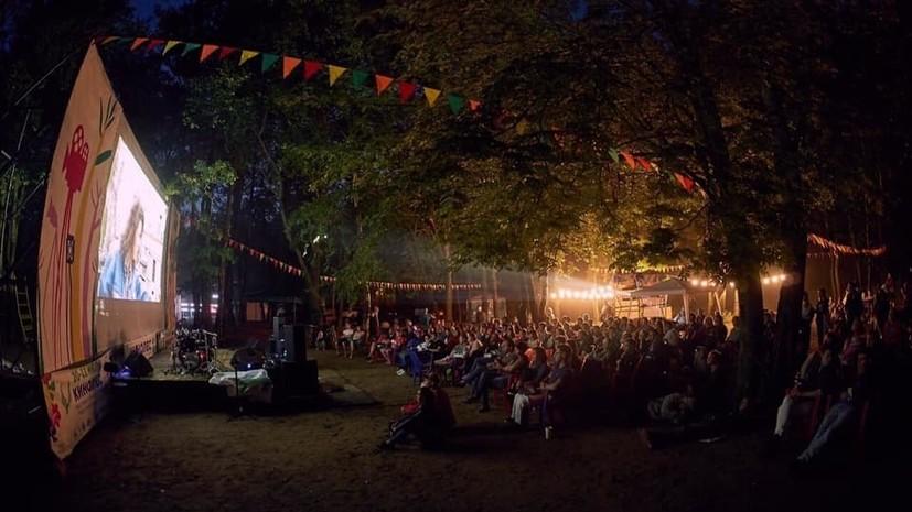 Фестиваль «Кинолес» пройдёт 12—14 июля в Петербурге