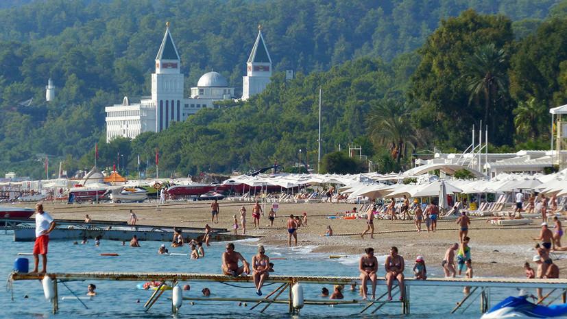 В Турции заявили о рекорде численности российских туристов в 2018 году