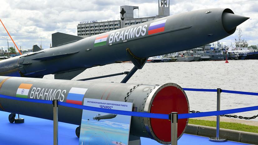 Первая ракета «Брамос» готова к испытаниям на увеличение дальности