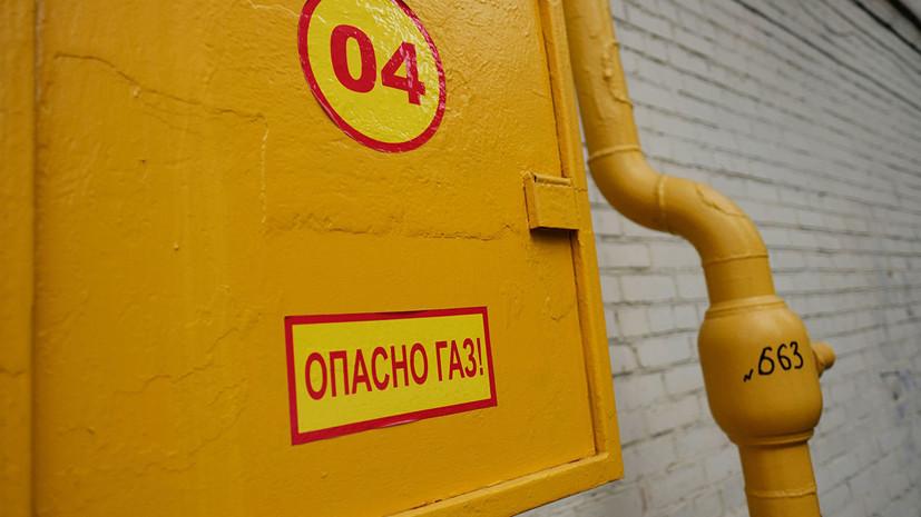 В «Газпром межрегионгаз» рассказали о хищении газа в республиках СКФО