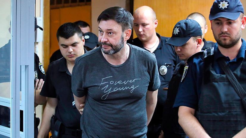 «На Украине нет консенсуса по вопросу освобождения»: Венедиктов — о встрече с Кириллом Вышинским