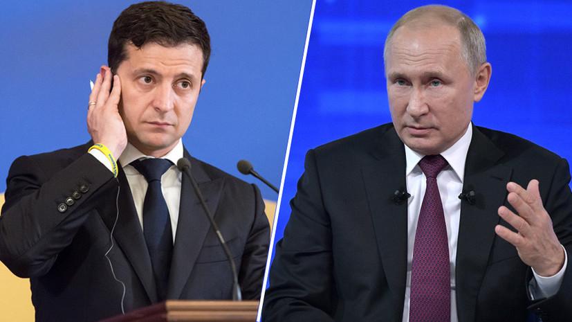 В Госдуме прокомментировали телефонный разговор Путина с Зеленским