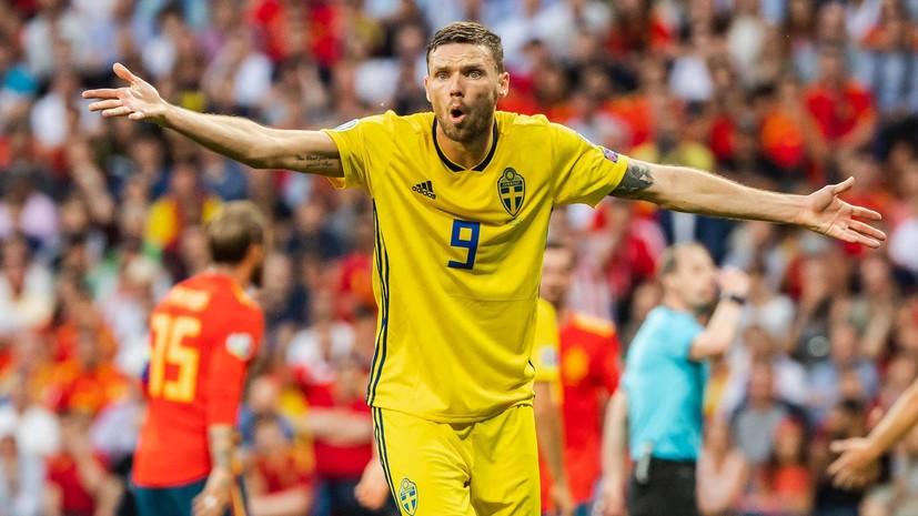 СМИ: «Краснодар» ведёт переговоры со шведским футболистом Бергом