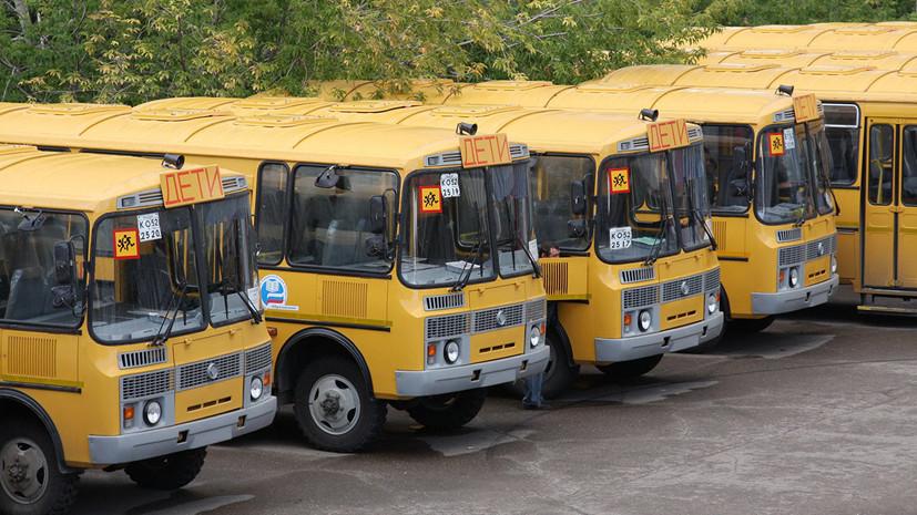 В Тюменской области рассказали о планах по приобретению школьных автобусов