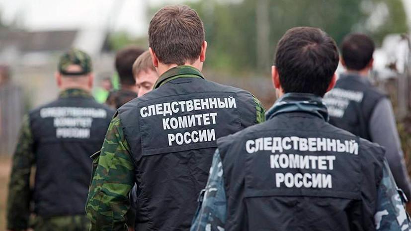 СК России возбудил дело после гибели женщины при обстреле в ДНР