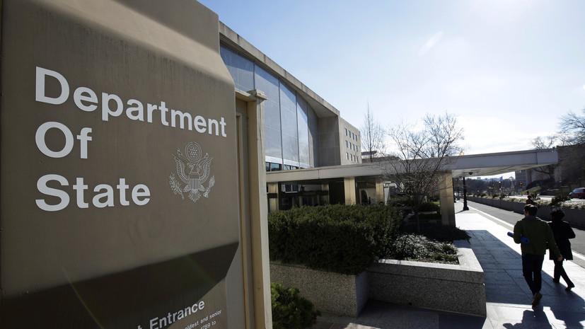 Госдеп США опроверг сообщения о планах отменить санкции против КНДР