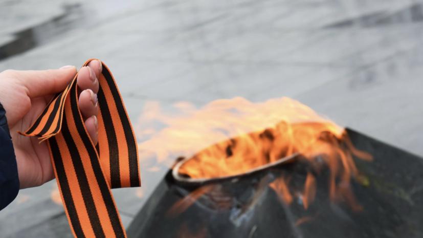 В Псковской области перезахоронили останки 60 погибших в Великую Отечественную войну