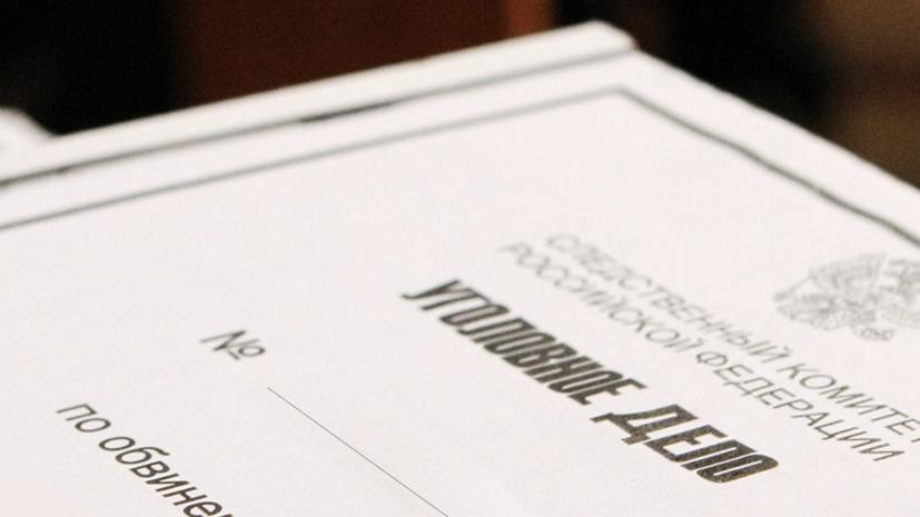 В Татарстане завели дело о служебном подлоге в образовательном учреждении