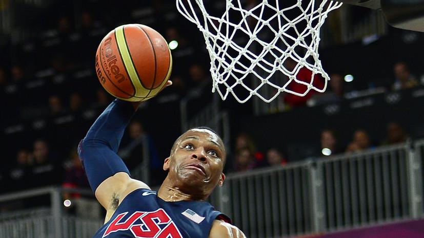 Источник: звезда НБА Уэстбрук обменян в «Хьюстон»