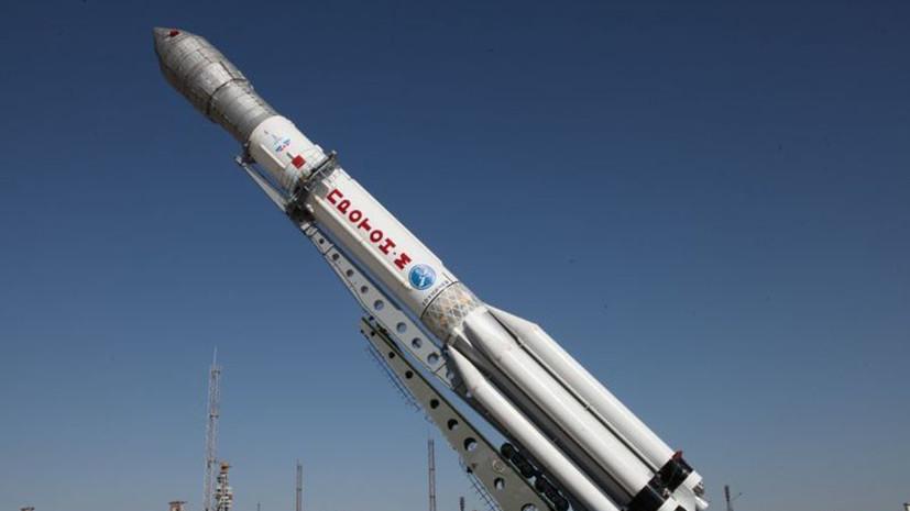 Запуск ракеты «Протон-М» перенесён на 13 июля