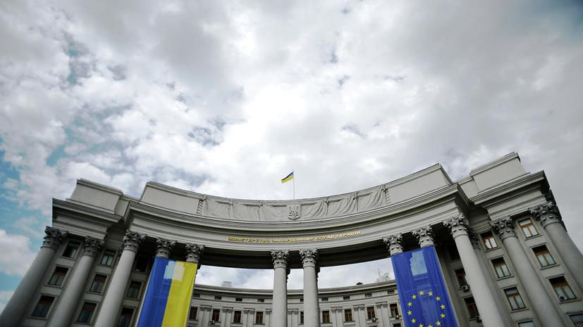 Украина выразила протест России из-за «Всемирного конгресса украинцев»