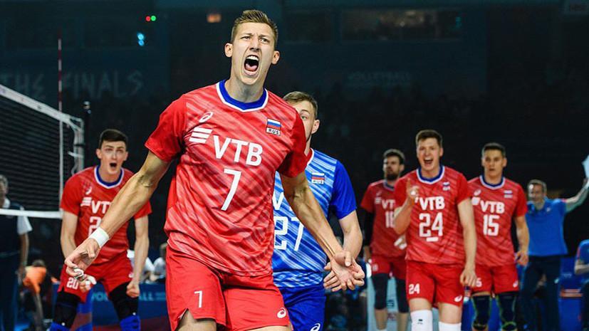 Уверенный старт: сборная России по волейболу обеспечила себе попадание в полуфинал Лиги наций