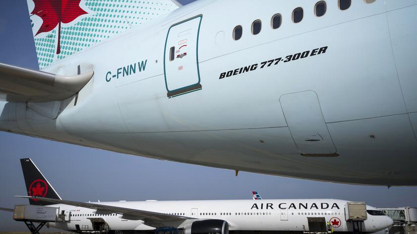 Почти 40 пассажиров лайнера Air Canada пострадали из-за турбулентности