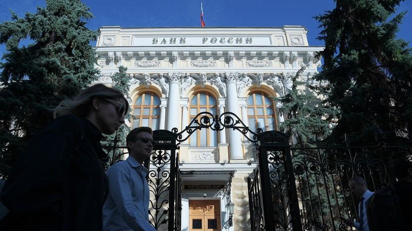 ЦБ аннулировал лицензию Национального банка взаимного кредита