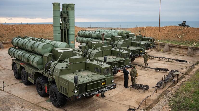 Начались поставки С-400 в Турцию