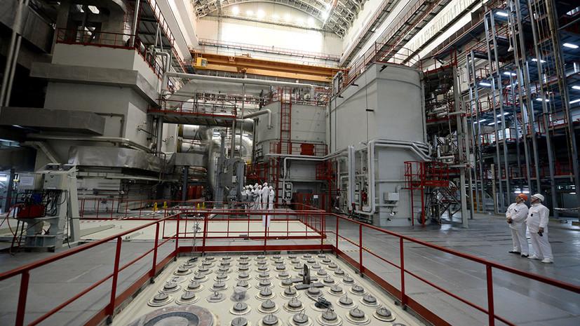 На Белоярской АЭС из-за сигнала о неполадке отключён энергоблок