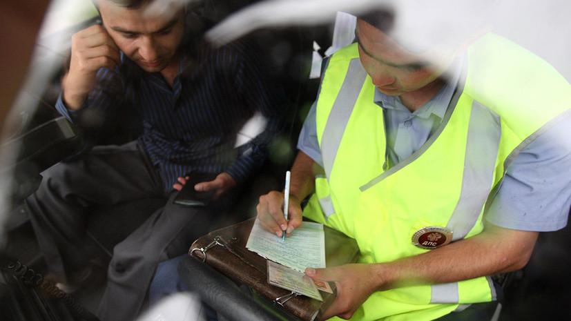 ФАР поддержала идею о сроках льготной уплаты штрафов ГИБДД