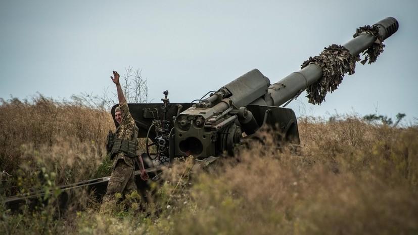 Украинские военные провели учения на побережье Азовского моря
