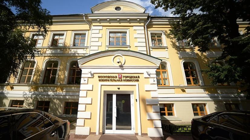 Кандидата в депутаты Мосгордумы Янкаускаса обвинили в нарушении закона при сборе подписей