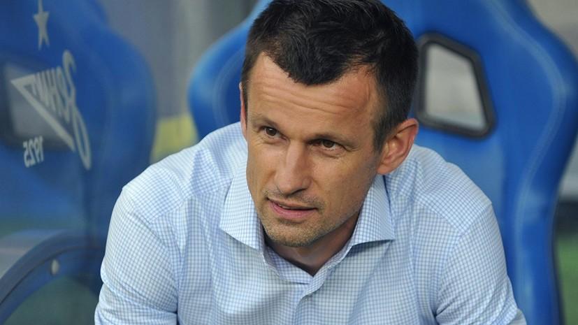 Семак считает, что через несколько официальных матчей «Зенит» выйдет на нужный уровень