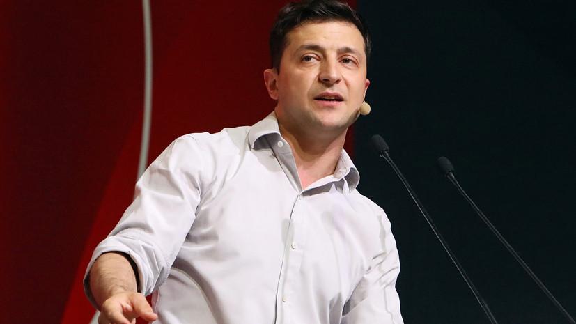 В офисе Зеленского назвали фейком информацию об обысках