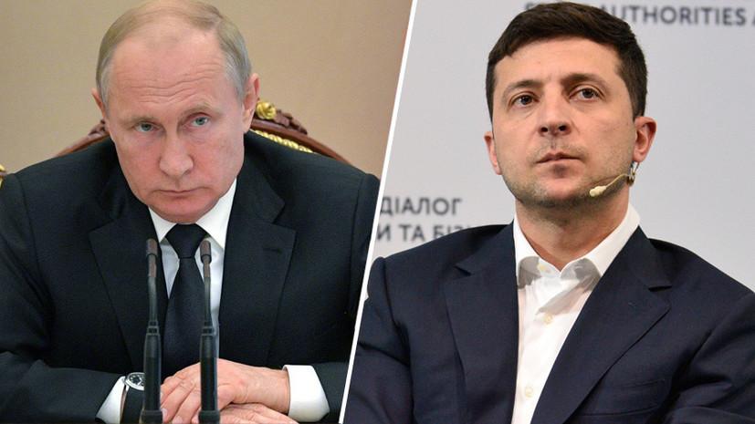 Песков назвал прагматичным разговор Путина и Зеленского