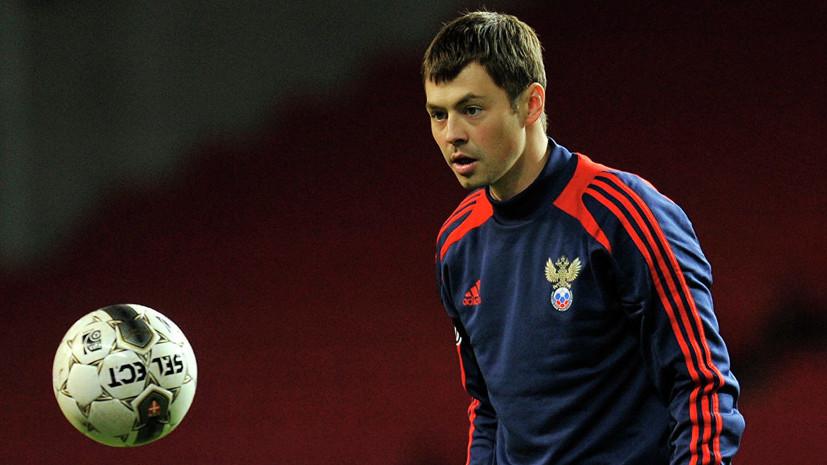 Источник: ФК «Сочи» не станет заключать контракт с Билялетдиновым